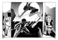Shiki faisant face à Satsuki MELTY BLOOD Manga