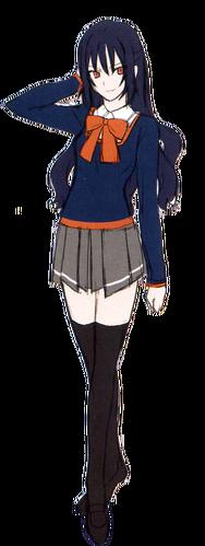 <small>School Uniform</small>