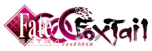 Fate extra ccc foxtail logo