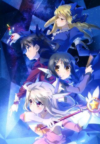 File:Fate kaleid liner PRISMA ILLYA Visual3.jpg