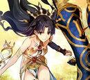 Арчер (Fate/Grand Order - Иштар)