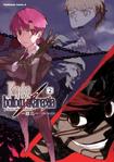 Fha manga 2