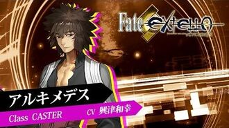 Fate新作アクション『Fate EXTELLA』ショートプレイ動画【アルキメデス】篇