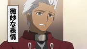 Archer en Carnival Phantasm