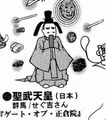 Emperor Shoumu.jpg