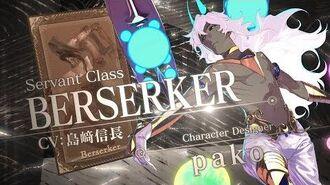 Fate Grand Order 4週連続・全8種クラス別TV-CM 第7弾 バーサーカー編