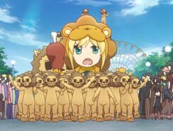 PRISMA ILLYA Saber Lion