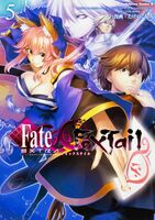 Fate extra ccc FT tome 5