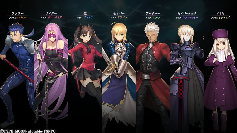 During The Collaboration Game Features Fate Stay Night Heavens Feel Characters Like Saber Alter Archer Rider Lancer