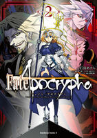 Fate Apocrypha Manga Volume 2 Cover