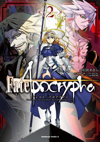 File:Fate Apocrypha Manga Volume 2 Cover.jpg