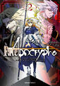 Fate Apocrypha Manga Volume 2 Cover.jpg