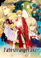 Fate strange fake cover manga tome 2