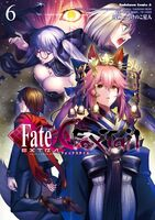 Fate extra ccc volume 6