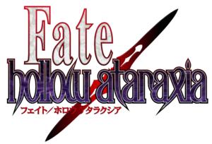 Fate hollow ataraxialogo