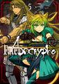 Fate Apocrypha Manga Volume 5.jpg