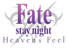 3.1 Fate Stay Night Heaven's Feel Presege Flower