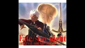 Fate stay night フェイト ステイナイト OST - 14