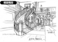 Tohno Mansion spiral stairway.png
