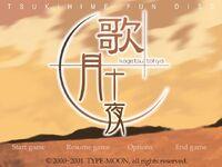 Kagetsu Tohya title screen