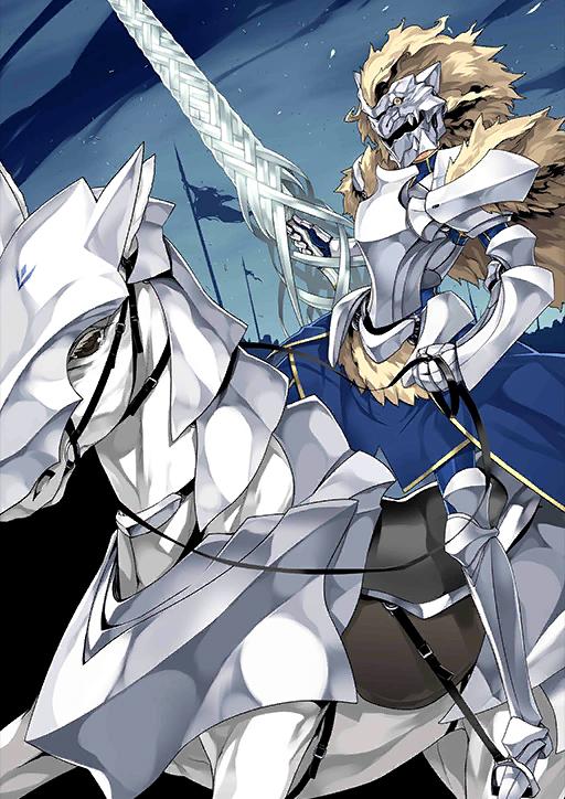 lion king artoria