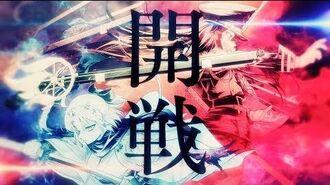 『帝都聖杯奇譚 Fate type Redline』コミックス発売PV