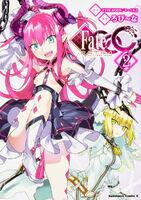 Fate Extra CCC Manga 2