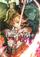 Fate/Apocrypha vol.4