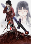 Fate Zero Manga 11