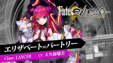 Fate新作アクション『Fate EXTELLA』ショートプレイ動画【エリザベート=バートリー】篇