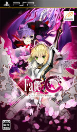 Fate Extra CCC PSP game