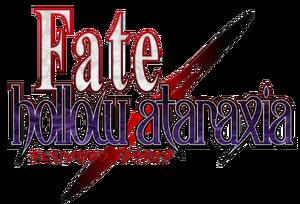 Fate hollow ataraxia logo