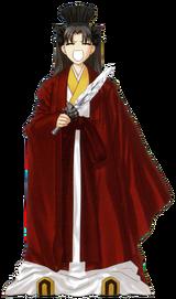 Rin Zhuge