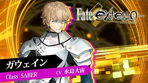 Fate新作アクション『Fate EXTELLA』ショートプレイ動画【ガウェイン】篇