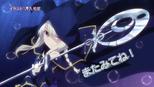 Fate kaleid 3rei!! End Card 3