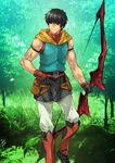 ArcherArashStage1