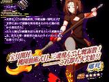 Lancer (Fate/Grand Order - Nezha)