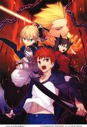 Fate unlimited code(PSP) portada