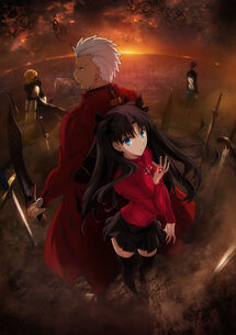 Ufotable unlimited bladeworks