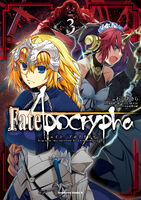 Fate Apocrypha Manga Volume 3 cover