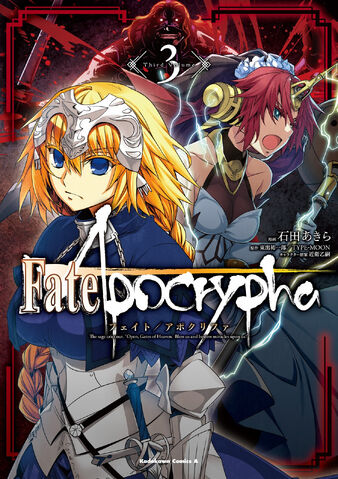 File:Fate Apocrypha Manga Volume 3 cover.jpg