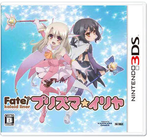 Fate kaleid Prisma Illya N3DS Cover