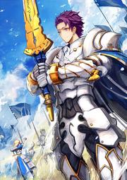 LancelotS4