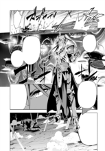 Shirou repoussé
