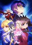 Fate kaleid liner PRISMA ILLYA 2wei! Visual3