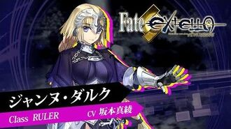 Fate新作アクション『Fate EXTELLA』ショートプレイ動画【ジャンヌ・ダルク】篇