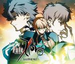 Fate Zero Sound Drama