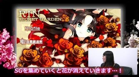 PSP『フェイト/エクストラ CCC』プレイ動画