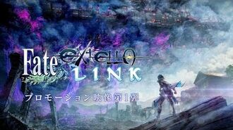 PS4 PS Vita『Fate EXTELLA LINK』プロモーション映像第1弾