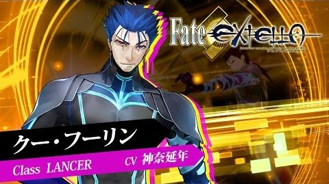 Fate新作アクション『Fate EXTELLA』ショートプレイ動画【クー・フーリン】篇